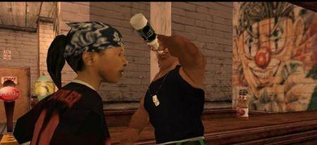 Как в GTA San Andreas найти девушку?