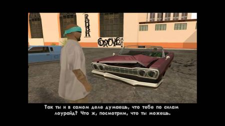 """Как пройти миссию """"Цезарь Виалпандо"""" в GTA San Andreas?"""
