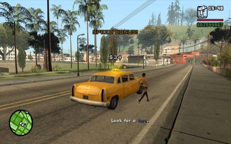 Как в GTA San Andreas устроиться на работу?