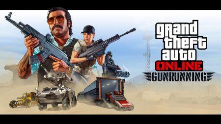 Вышел трейлер обновления GTA Online: Gunrunning