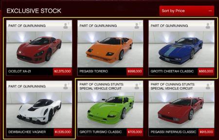 В сеть утек список новых машин для GTA Online