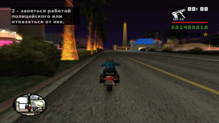 Особенности игровой механики GTA San Andreas для скоростного прохождения
