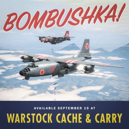 Самолет RM-10 Bombushka и новое противоборство доступны в GTA Online