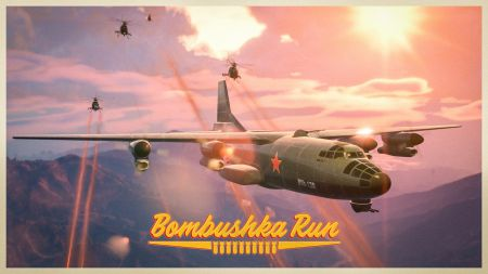 DLC Bombushka для GTA Online