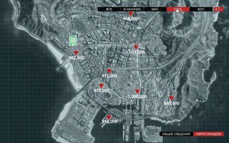 GTA Online - торговля спецгрузом