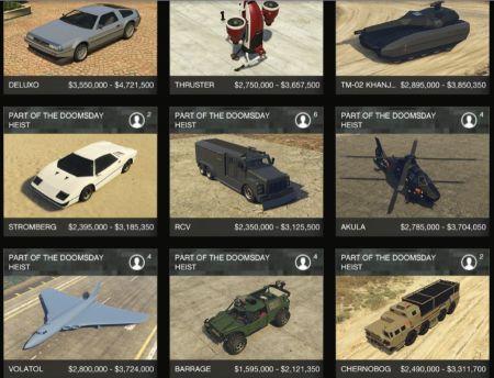 """GTA Online - обновление """"Ограбление """"Судный день"""""""""""