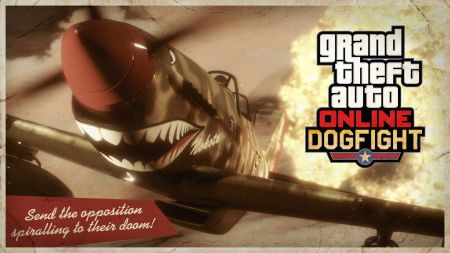 DLC Dogfight для GTA Online
