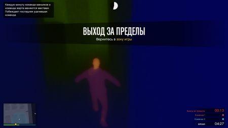 """GTA Online - гайд по режиму """"Маньяки"""""""