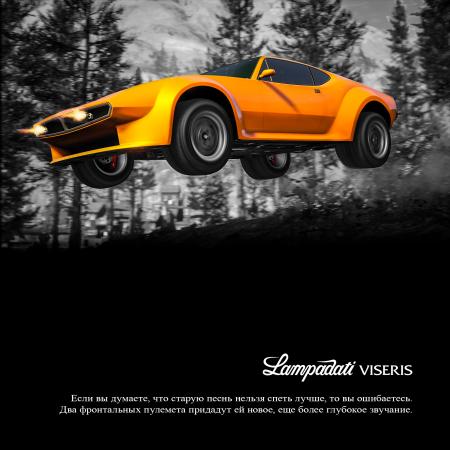GTA Online - новый спорткар - самый быстрый в игре