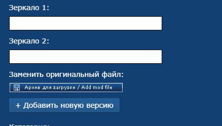 Управление обновлениями файлов на сайте