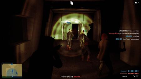 Как прошла сходка в GTA Online