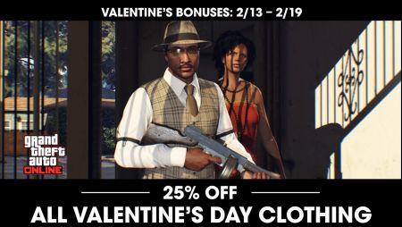 Неделя Святого Валентина в GTA Online - Vapid Hustler, премия и бонусы