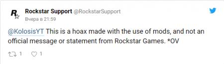 Сообщение об анонсе GTA 6 оказалось проделкой читеров