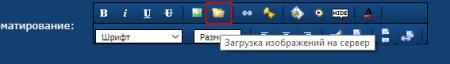"""Представляем раздел """"Пользовательское"""""""