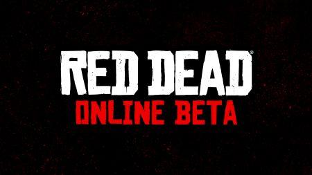 Rockstar Games анонсировала Red Dead Online