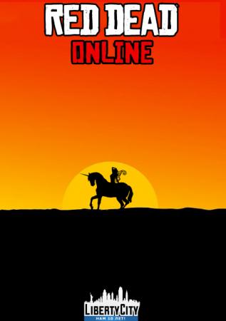 Конкурс на лучшую шуточную новость про Red Dead Online