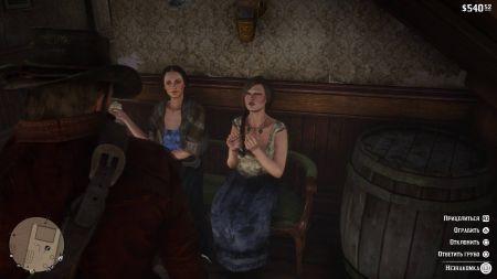 Постельные сцены в Red Dead Redemption 2 - видео (18+)
