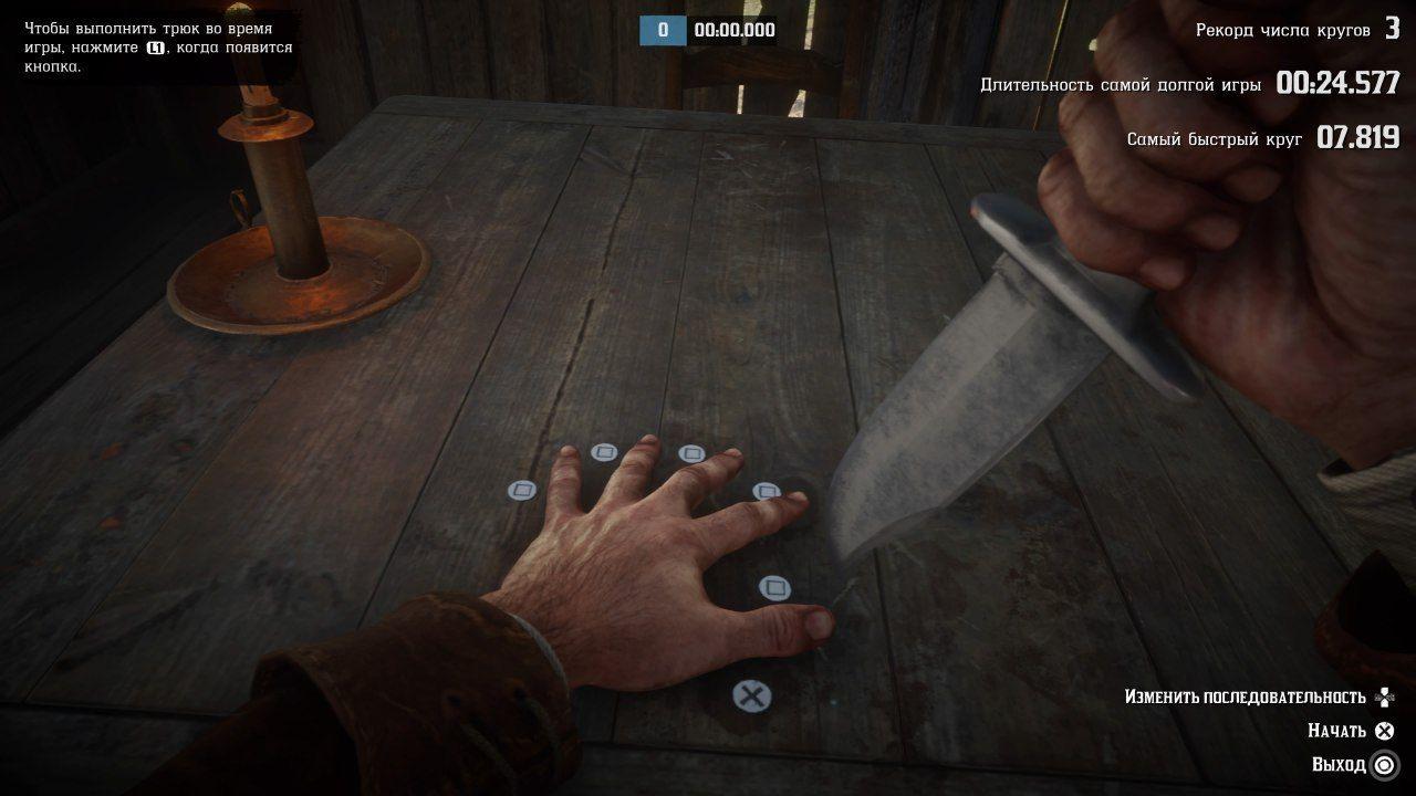Прикол пальцы играют в карты играть игровые автоматы в казино елена бесплатно без регистрации