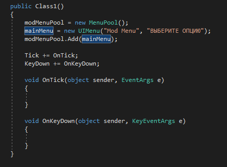 Создание скриптов в GTA 5 на C#: интерактивное меню с помощью NativeUI: часть первая