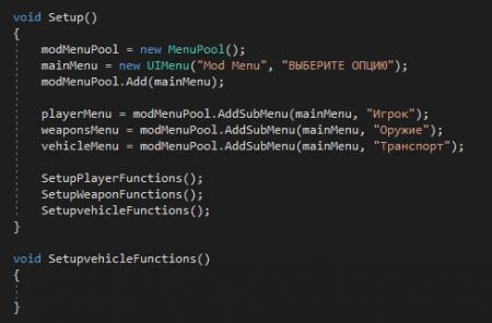 Создание скриптов в GTA 5 на C#: интерактивное меню с помощью NativeUI: часть вторая