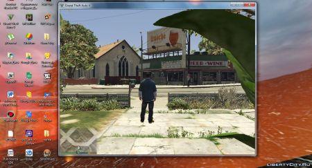 Подборка модов для поднятия FPS в GTA 5 на слабом ПК
