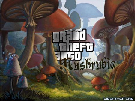 Батл: GTA Mushroomia vs GTA Купянск