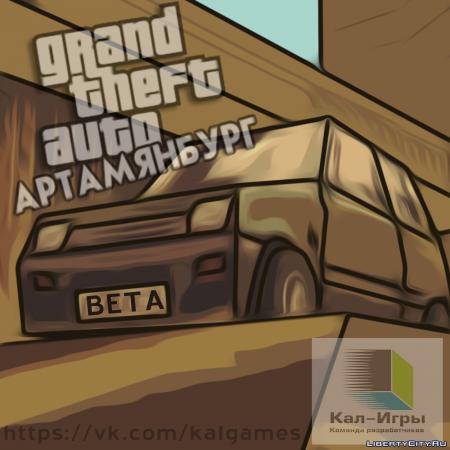 Подборка больших модов для GTA Vice City и GTA 3