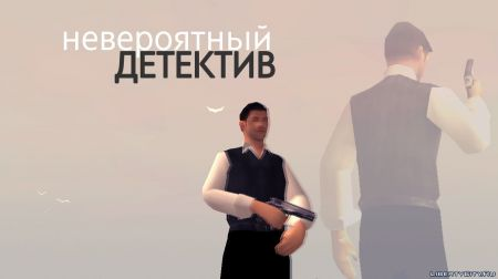 Новая одежда для Томми и клуб «Рагнарок» из Max Payne - Авторские моды недели на LibertyCity