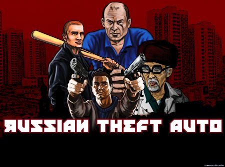 Русский колорит нулевых - Авторские моды недели на LibertyCity
