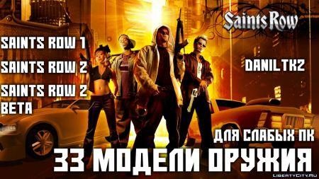 Подмосковный город Раменское и другие авторские моды недели на LibertyCity