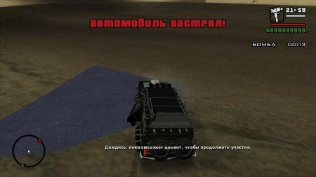 Обсуждение: SA Arena War