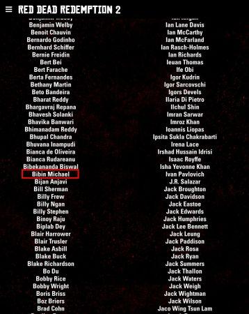 В резюме разработчика Red Dead Redemption 2 нашли упоминание GTA 6