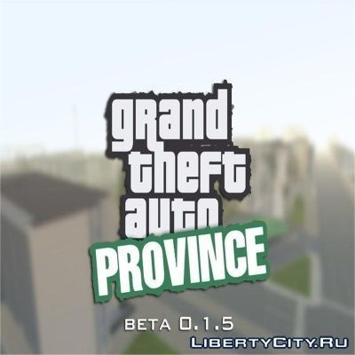 Подборка модов с новыми локациями для GTA San Andreas