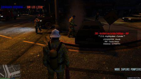 Подборка модов для GTA 5: профессии из предыдущих частей