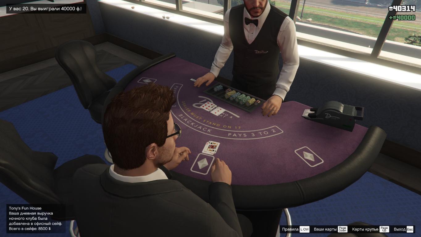 Много фишек в казино вулкан казино играть на депозит