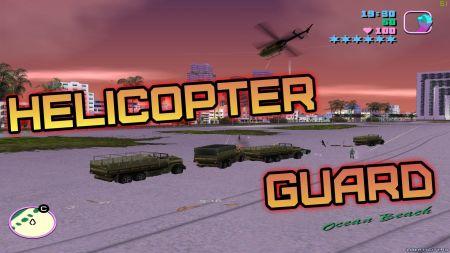 Вертолёт-телохранитель, новый контент для GTA San Andreas и другие авторские моды недели на LibertyCity