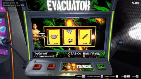 Азартные игры в казино в GTA Online: во что лучше играть и как заработать много фишек