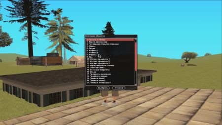 LibertyCity Online – базовые возможности сервера
