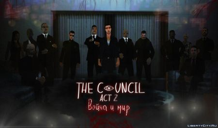 Интерактивное кино The Council, LOSA, взрывные скрипты и другие авторские моды недели на LibertyCity