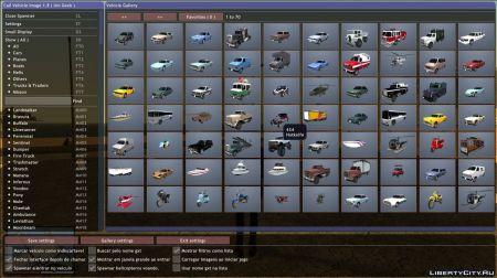 Как установить Lua скрипты для GTA San Andreas