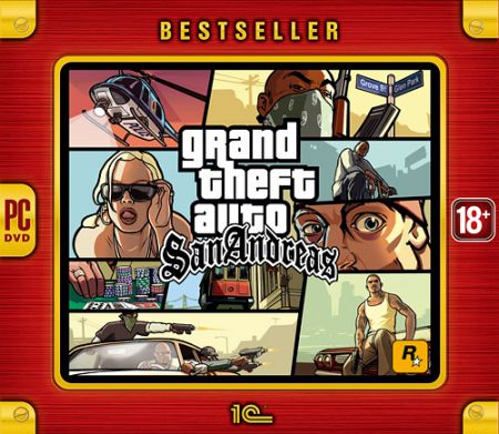 Grand Theft Auto: San Andreas исполнилось 15 лет