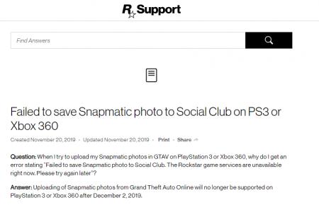 В GTA V на PS3 и Xbox 360 отключают функцию загрузки фото в Social Club