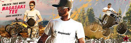 В GTA Online появился трицикл Nagasaki Stryder