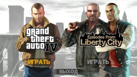 GTA 4 вернулась в Steam с крупным обновлением