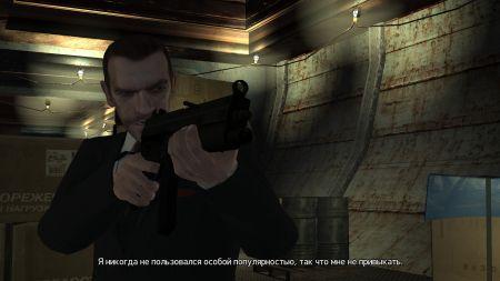 Обновлённая GTA IV: плюсы и минусы