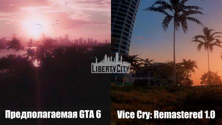 Слух: в сеть просочился скриншот Вайс-Сити из GTA 6. Объясняем, почему это фейк