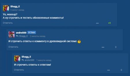 Обсуждение: новый дизайн комментариев