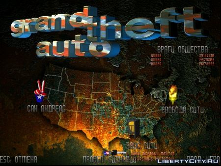 SA Arena War v1.2, Parallel Worlds, Albany Hermes и другие авторские моды недели на LibertyCity