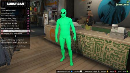 Бонусы для байкерских клубов, бесплатные костюмы пришельцев и другие скидки в GTA Online