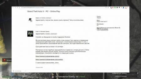 Rockstar начала блокировать игроков GTA Online за «глитч на Богдане»